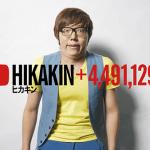 hajime_step_1