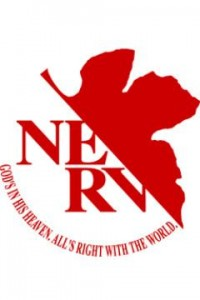 特務機関NERV