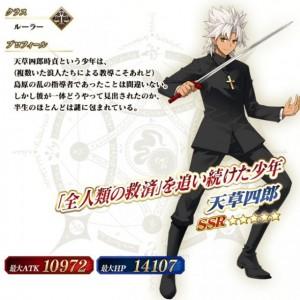 Fate/go 天草四郎