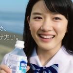 カルピス CM 女優 永野芽郁